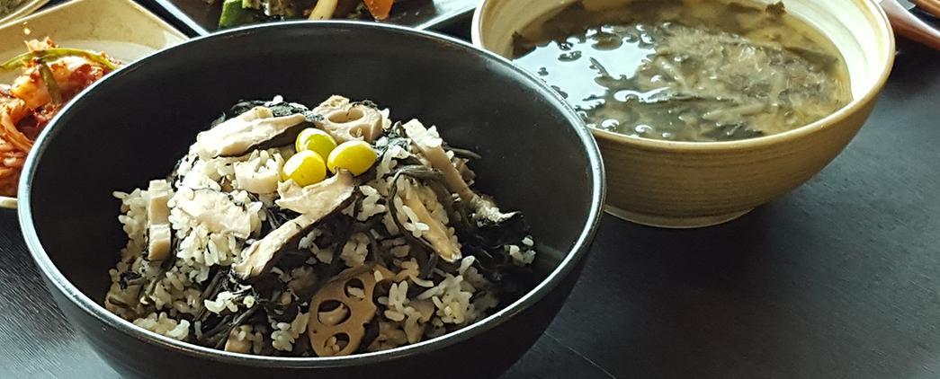 곤드레현미밥