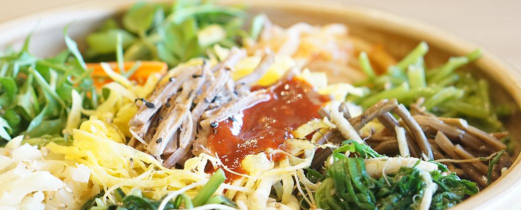 늘보리봄나물비빔밥
